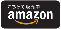 icon_amazon
